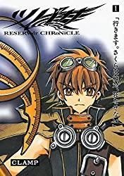 ツバサ-RESERVoir CHRoNiCLE- / CLAMP 1~17巻